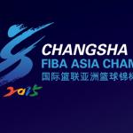 バスケットボールアジア選手権男子2015-情報-